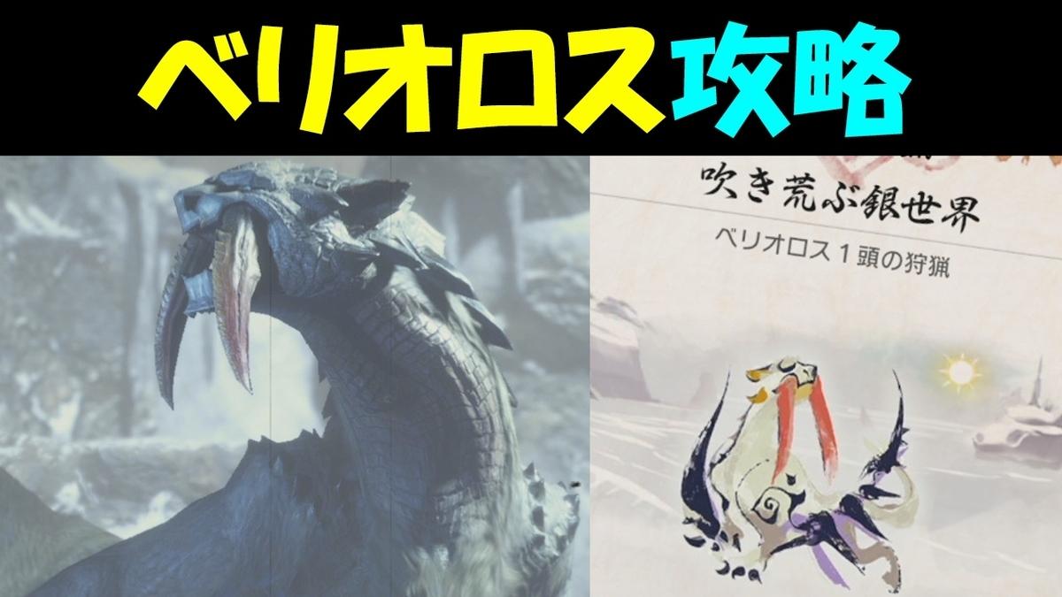 f:id:geimubouimakoto:20210419115828j:plain