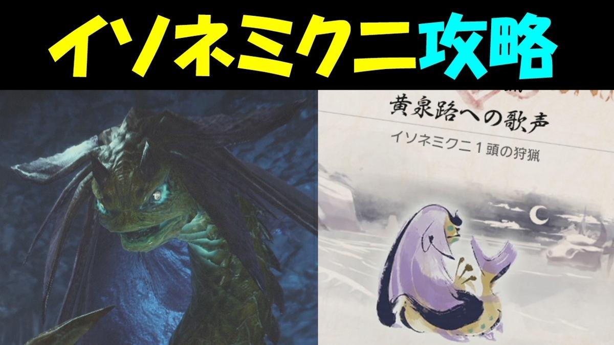 f:id:geimubouimakoto:20210419200204j:plain