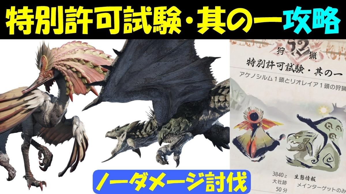 f:id:geimubouimakoto:20210421135214j:plain