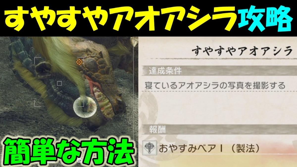 f:id:geimubouimakoto:20210501161204j:plain