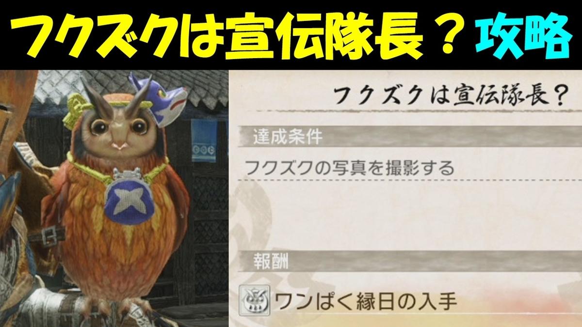 f:id:geimubouimakoto:20210501185025j:plain