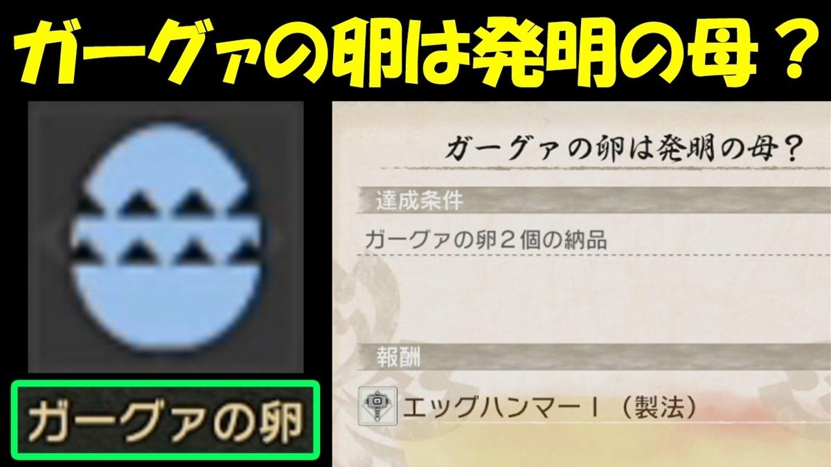 f:id:geimubouimakoto:20210504133315j:plain