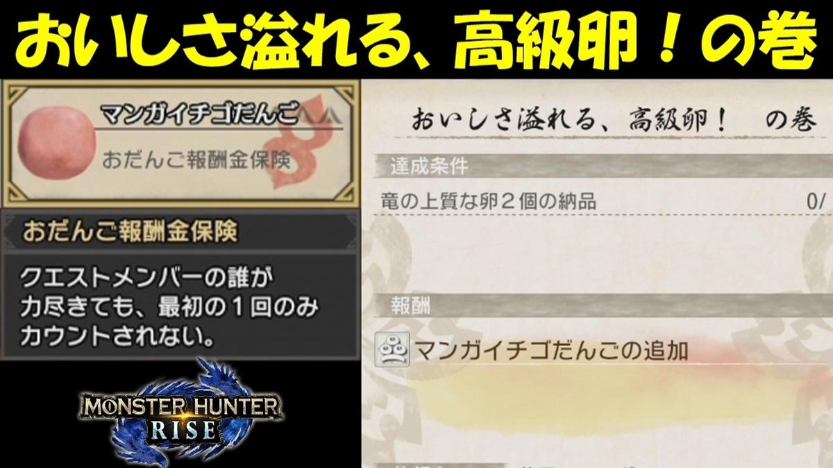 f:id:geimubouimakoto:20210506234950j:plain