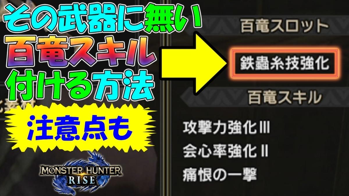 f:id:geimubouimakoto:20210511180441j:plain