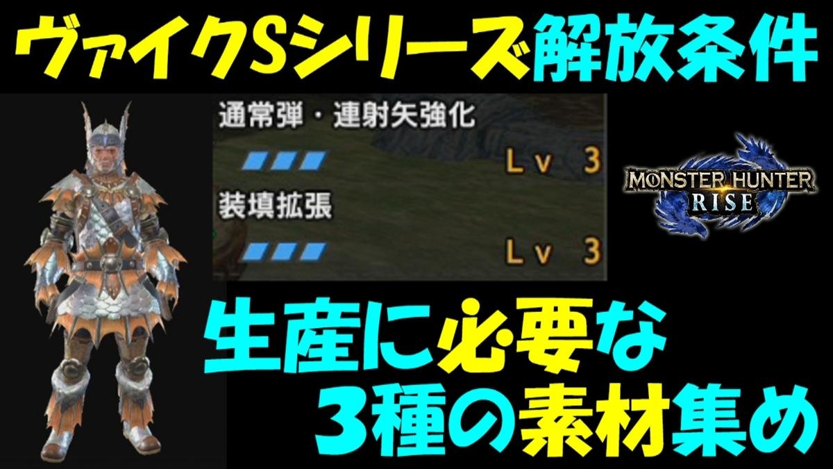 f:id:geimubouimakoto:20210512192315j:plain