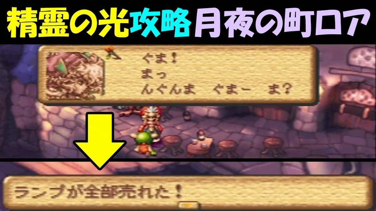 f:id:geimubouimakoto:20210519173740j:plain