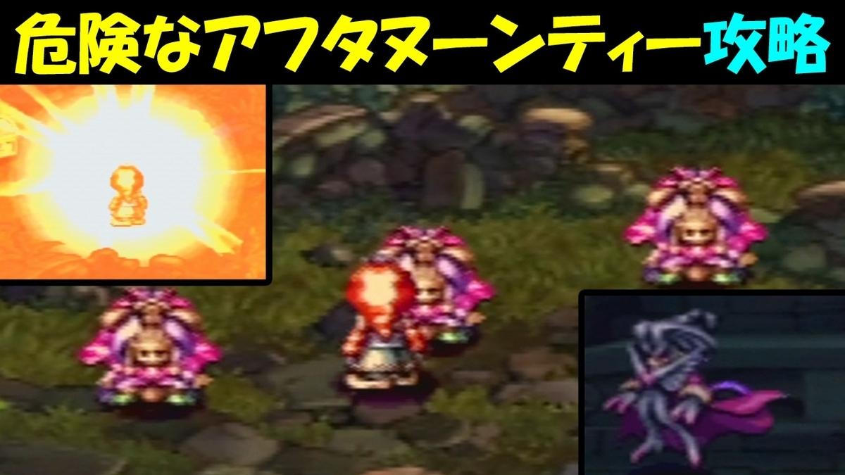 f:id:geimubouimakoto:20210521122119j:plain