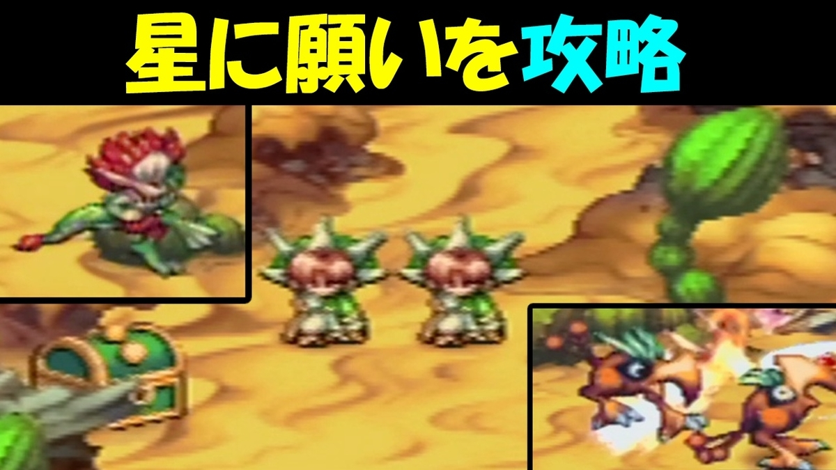 f:id:geimubouimakoto:20210522110701j:plain