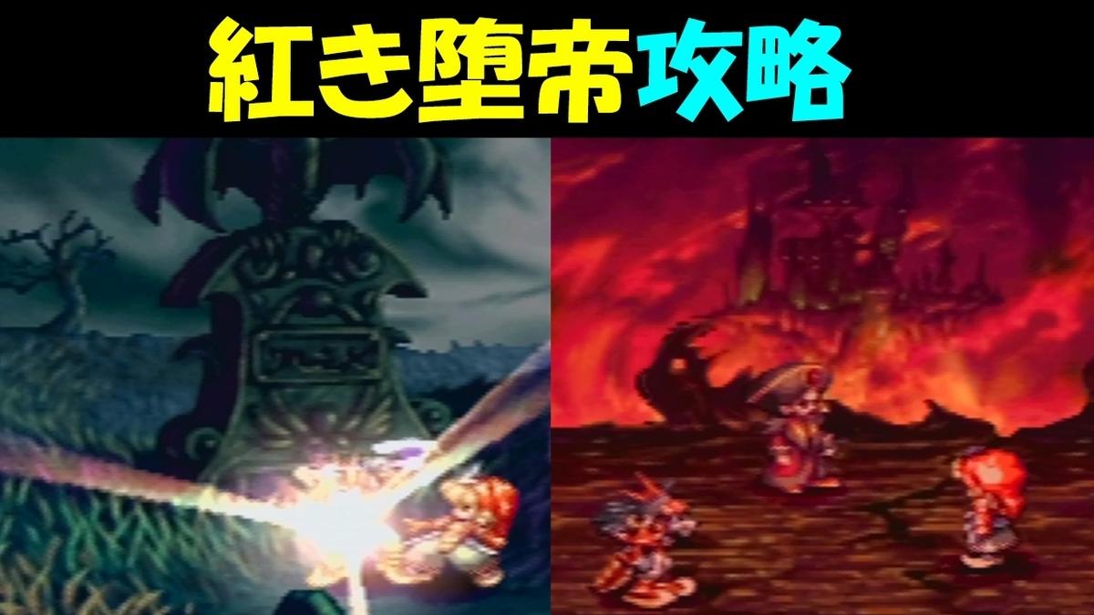 f:id:geimubouimakoto:20210522164016j:plain