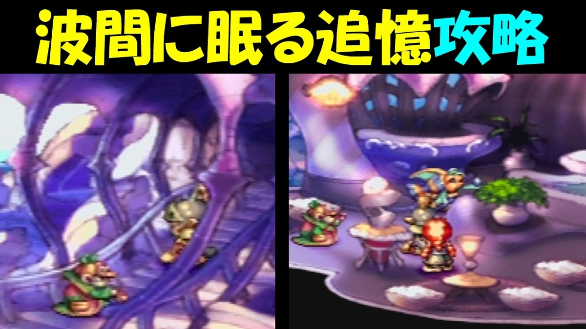 f:id:geimubouimakoto:20210523170636j:plain