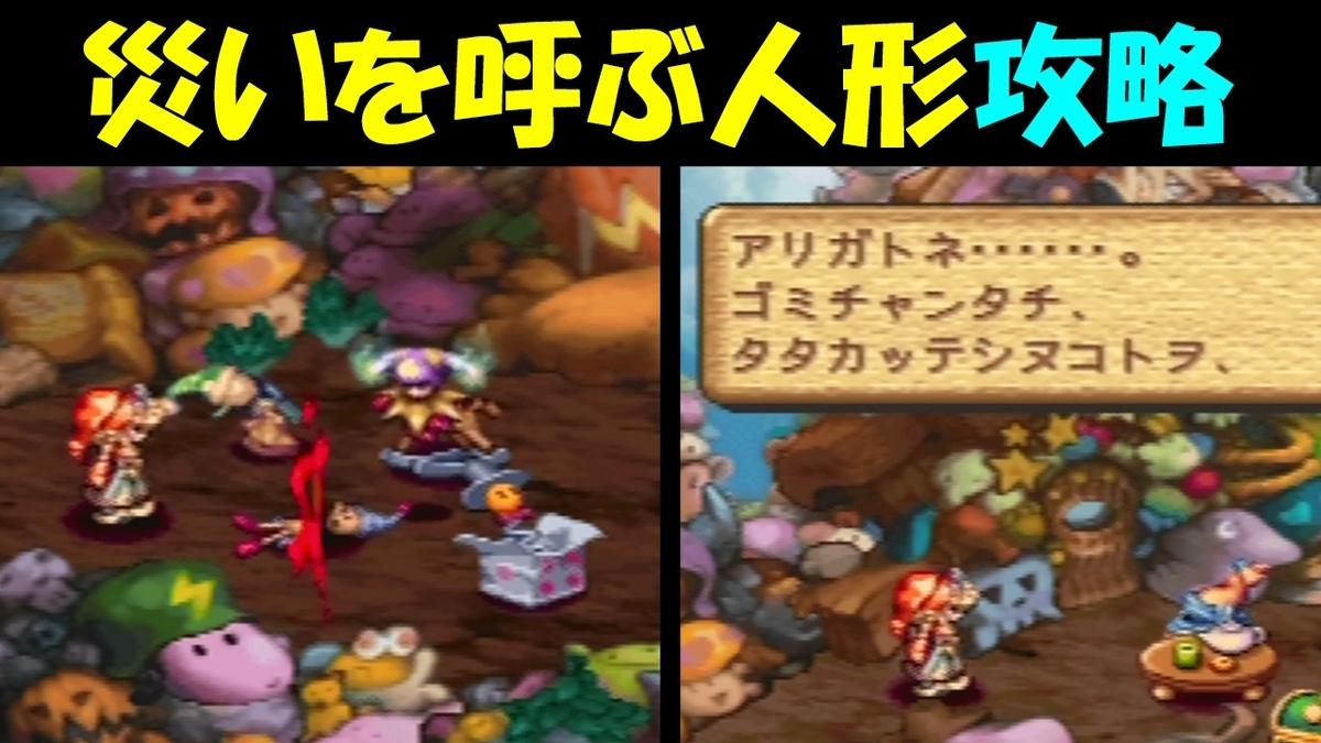 f:id:geimubouimakoto:20210525151447j:plain
