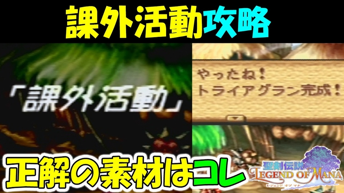 f:id:geimubouimakoto:20210526200819j:plain
