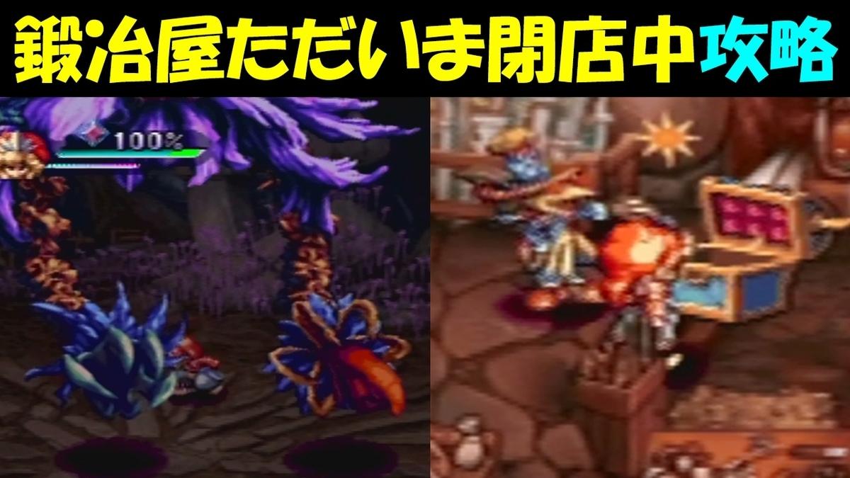 f:id:geimubouimakoto:20210605140443j:plain