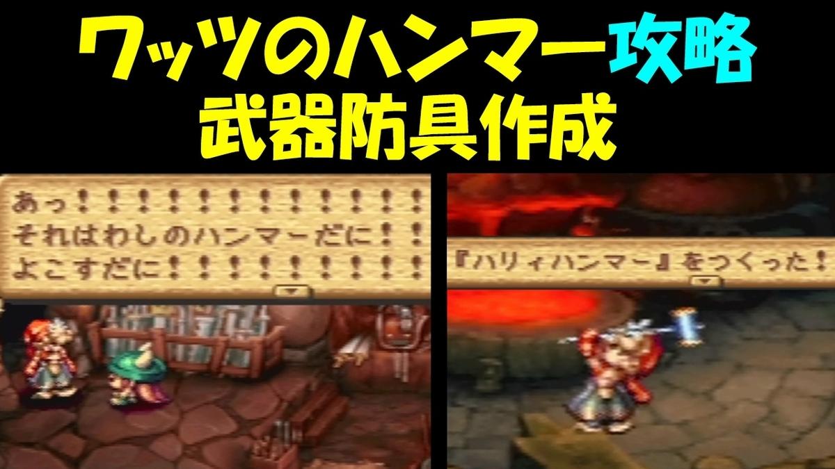 f:id:geimubouimakoto:20210606140521j:plain