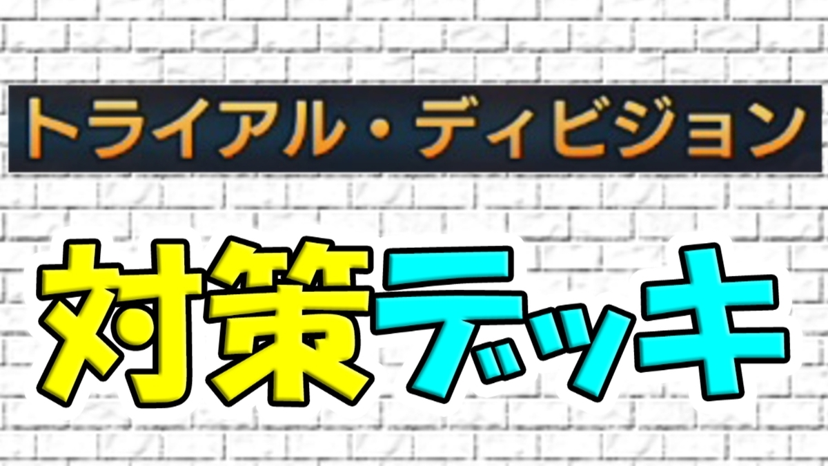 f:id:geimubouimakoto:20210611012512j:plain
