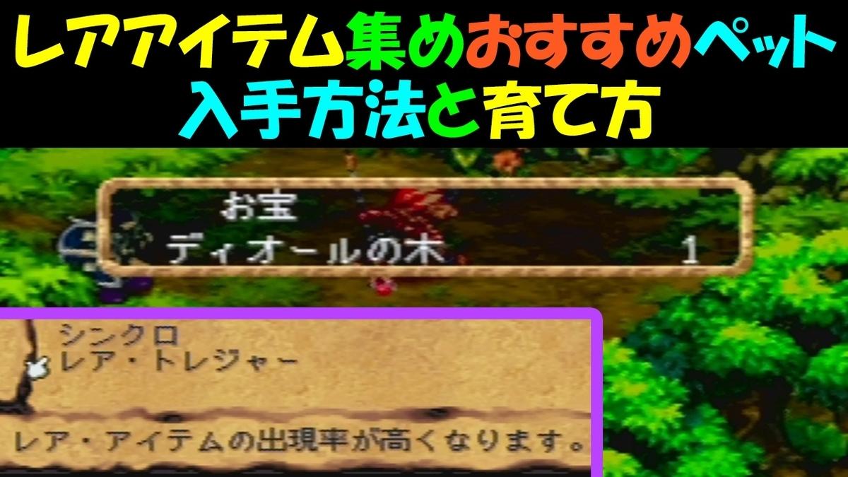 f:id:geimubouimakoto:20210612170814j:plain