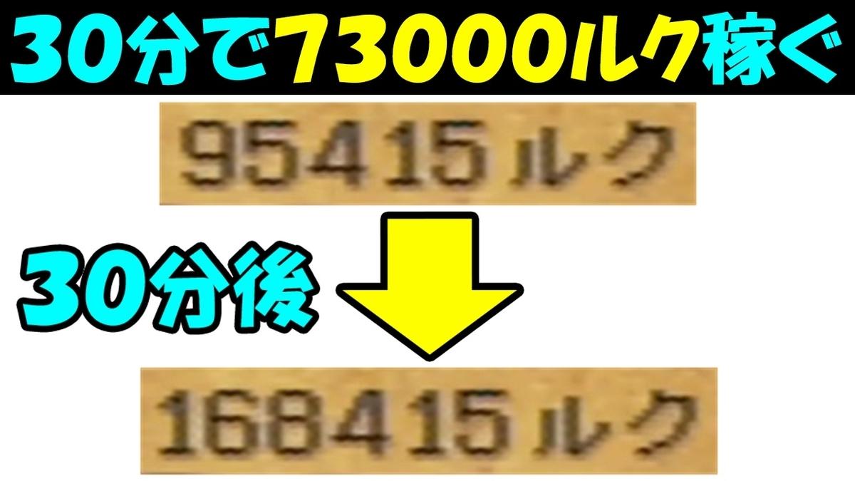 f:id:geimubouimakoto:20210616172604j:plain