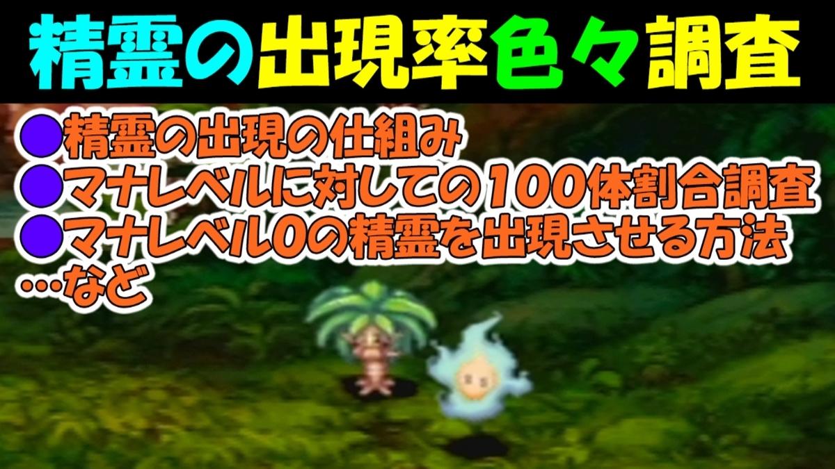 f:id:geimubouimakoto:20210619140532j:plain