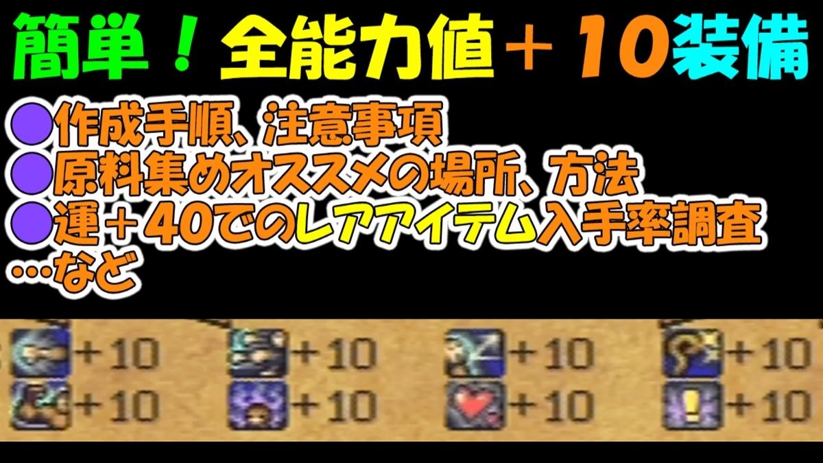 f:id:geimubouimakoto:20210622150814j:plain