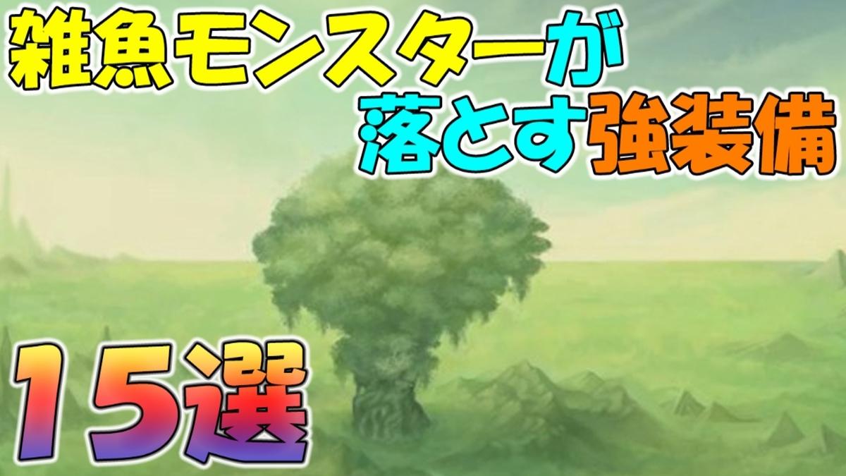 f:id:geimubouimakoto:20210623160342j:plain