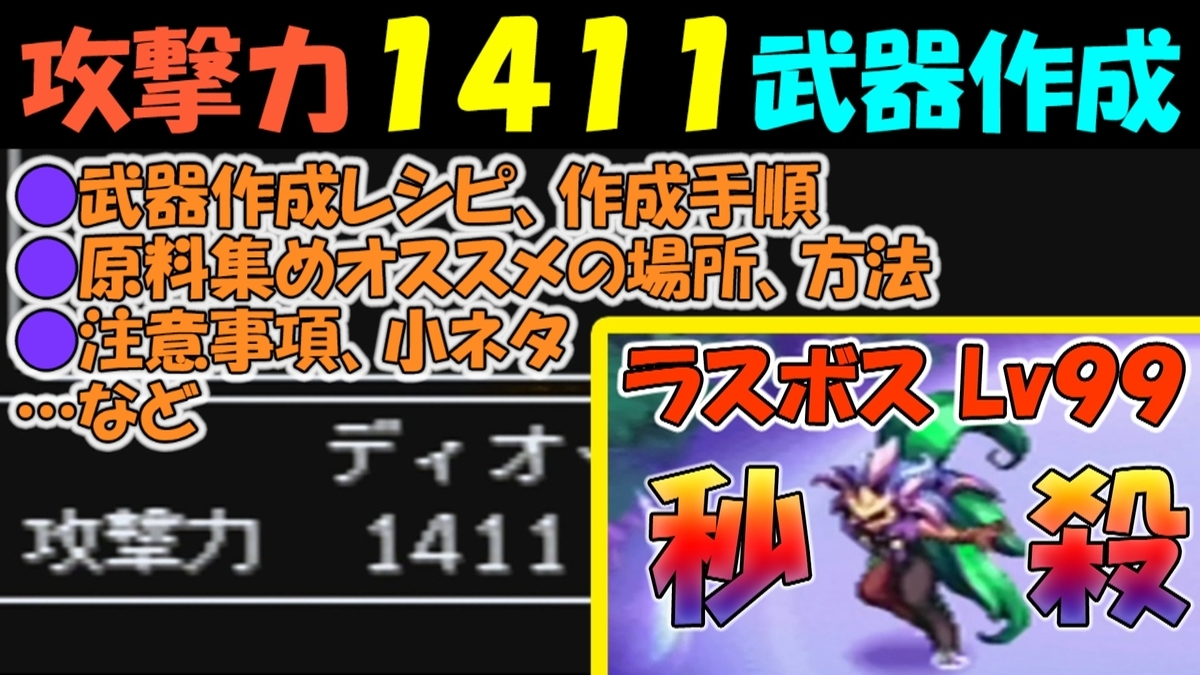 f:id:geimubouimakoto:20210624000522j:plain