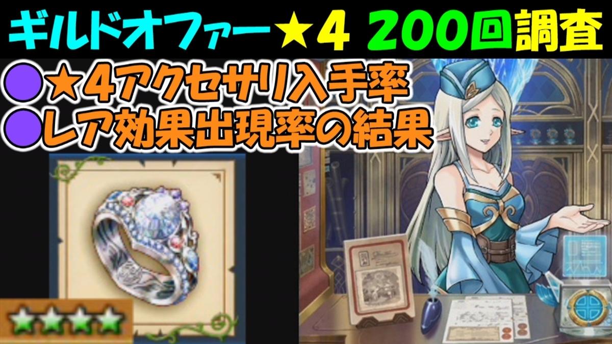 f:id:geimubouimakoto:20210708165049j:plain