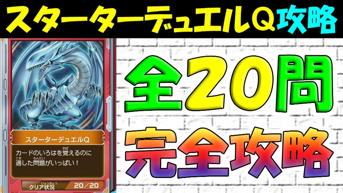 f:id:geimubouimakoto:20210801200247j:plain