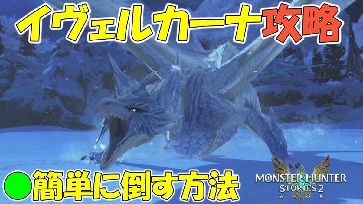 f:id:geimubouimakoto:20210805194140j:plain