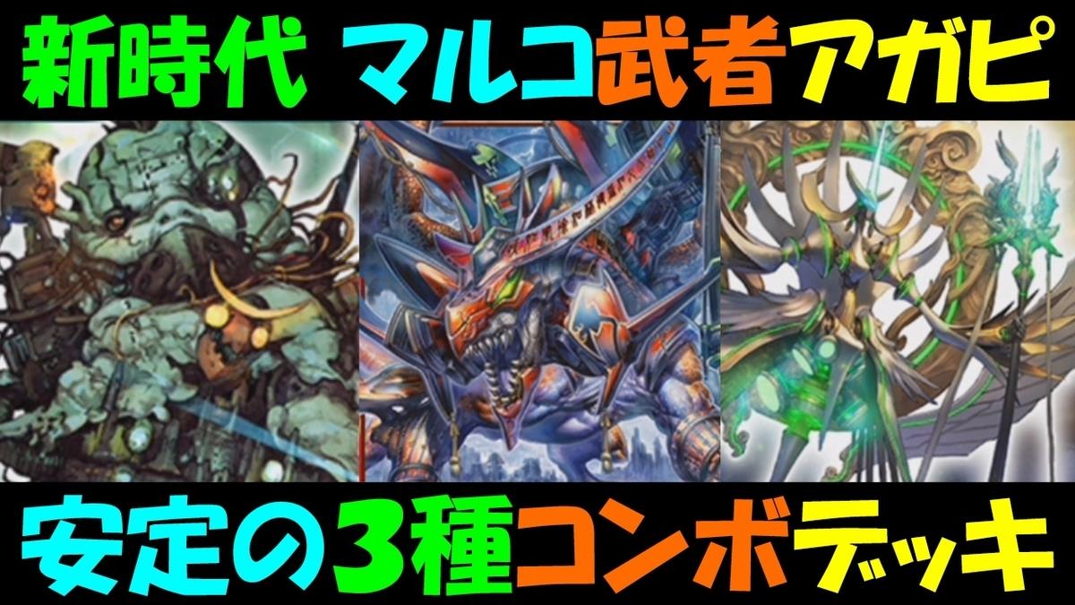 f:id:geimubouimakoto:20210829183028j:plain