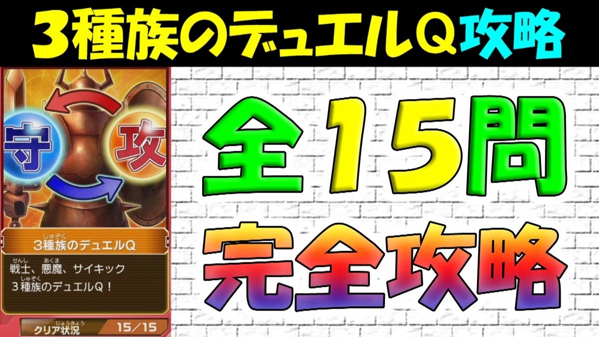 f:id:geimubouimakoto:20210902142416j:plain