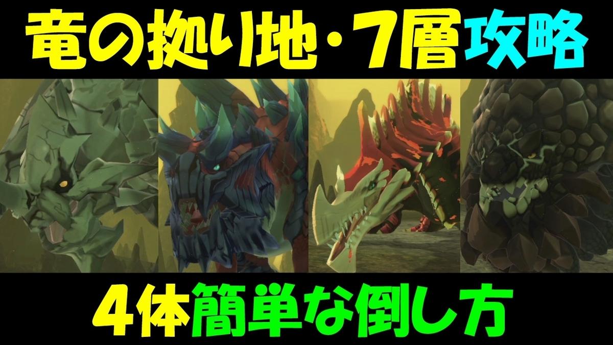 f:id:geimubouimakoto:20210910172512j:plain