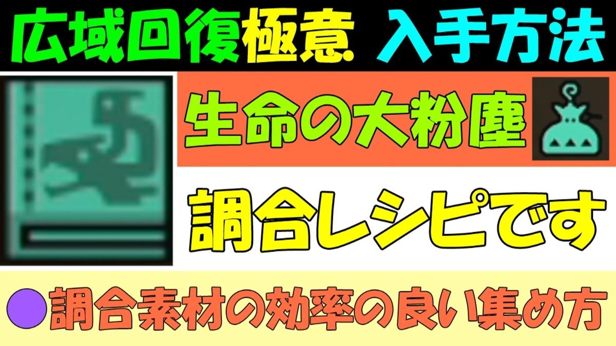 f:id:geimubouimakoto:20210915194818j:plain