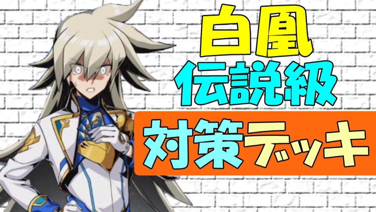 f:id:geimubouimakoto:20210917012013j:plain