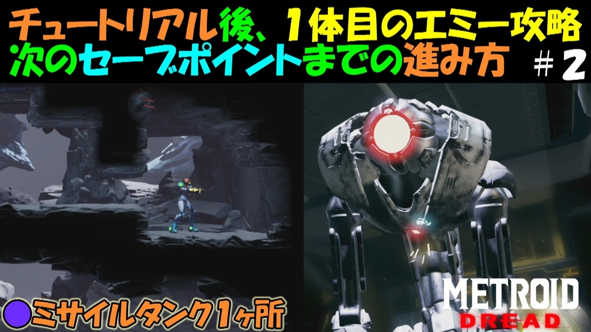 f:id:geimubouimakoto:20211009110406j:plain