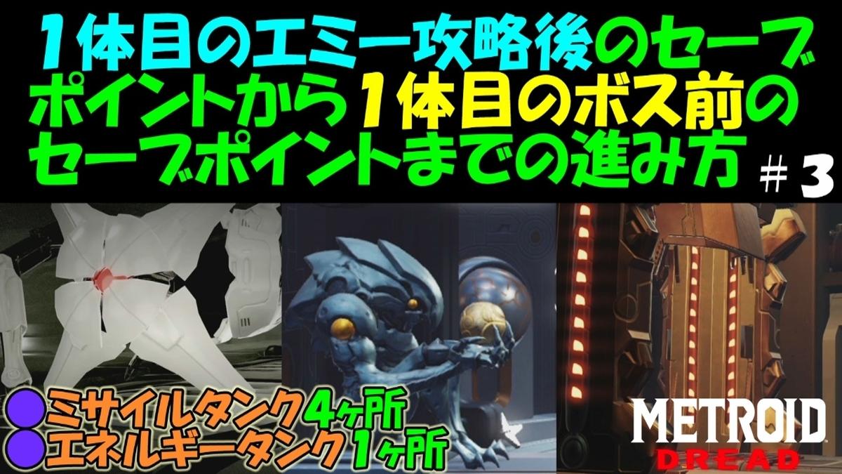 f:id:geimubouimakoto:20211010161004j:plain