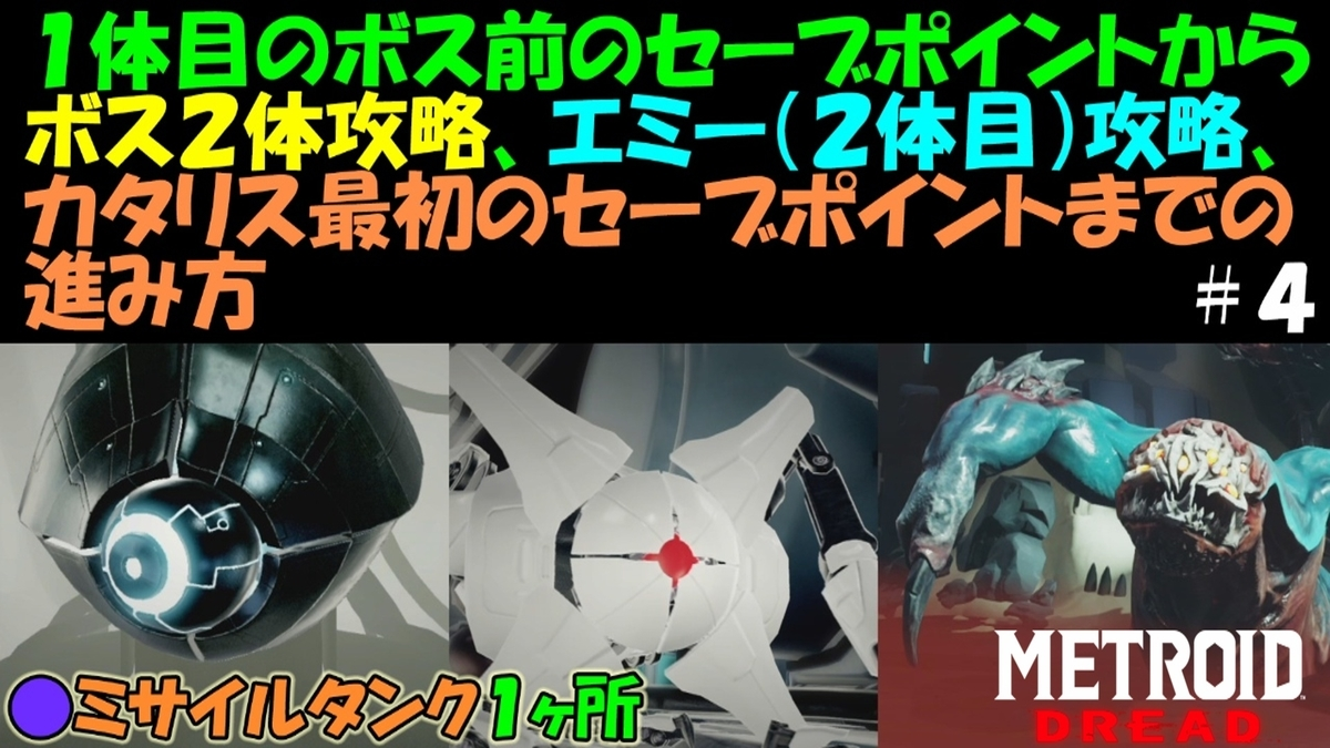 f:id:geimubouimakoto:20211011181453j:plain