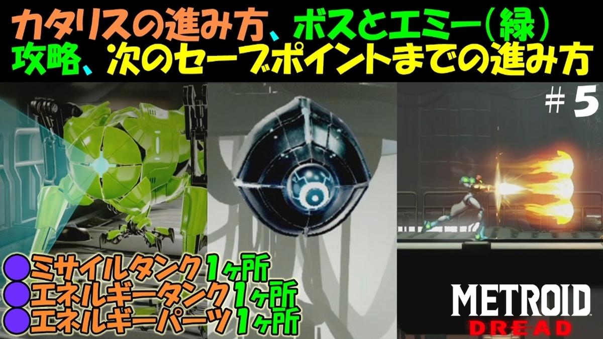 f:id:geimubouimakoto:20211014220201j:plain