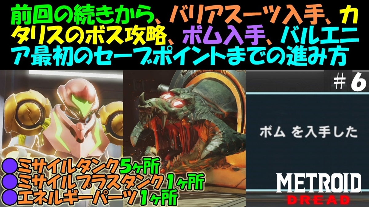 f:id:geimubouimakoto:20211016215113j:plain