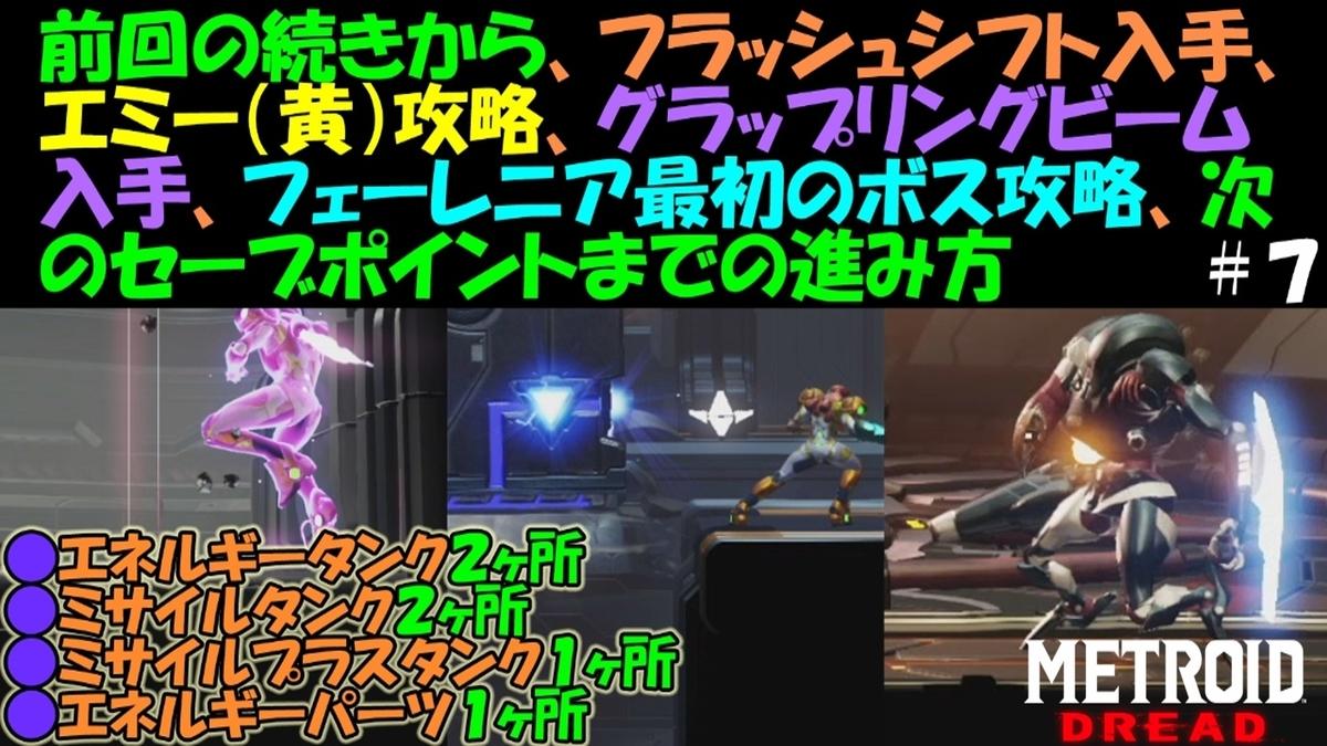 f:id:geimubouimakoto:20211020163758j:plain