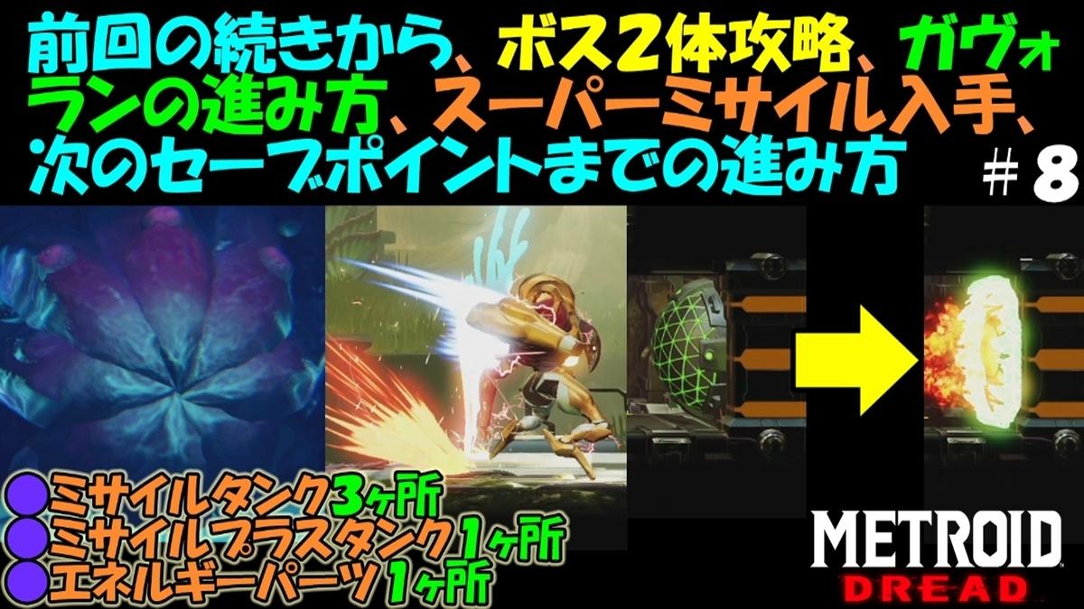 f:id:geimubouimakoto:20211023174512j:plain