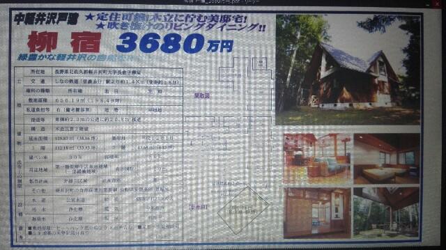 f:id:geishapopsinger:20170830194745j:image
