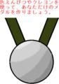 [geizu]プラチナメダル
