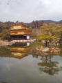 金閣寺に来たよ!人、多っ∑(゜Д゜|||)