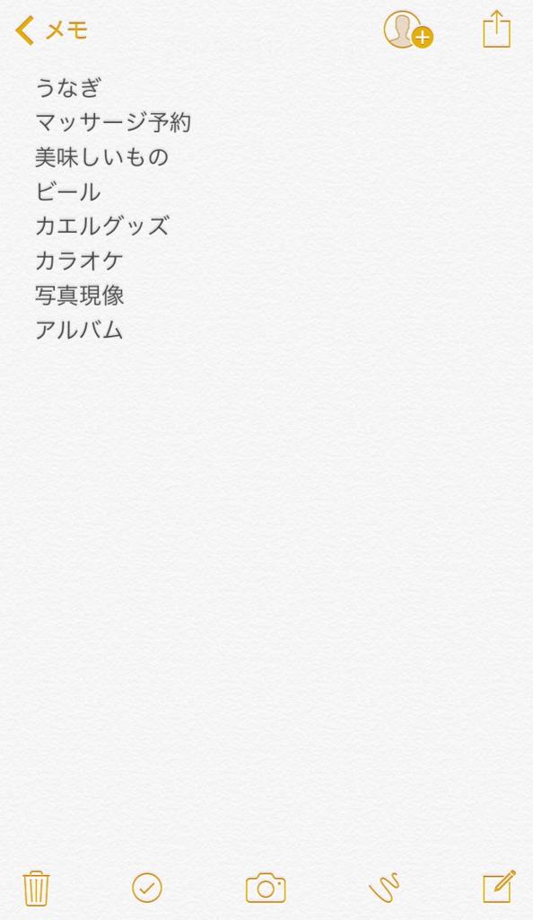 f:id:gekidan-igroup:20170613224750p:plain