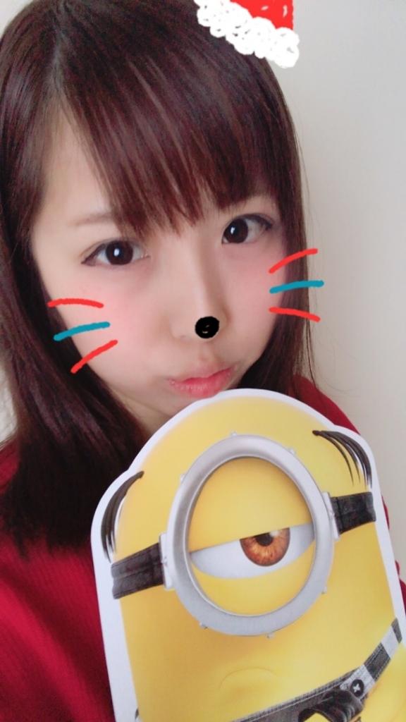 f:id:gekidan-igroup:20171208093302j:plain