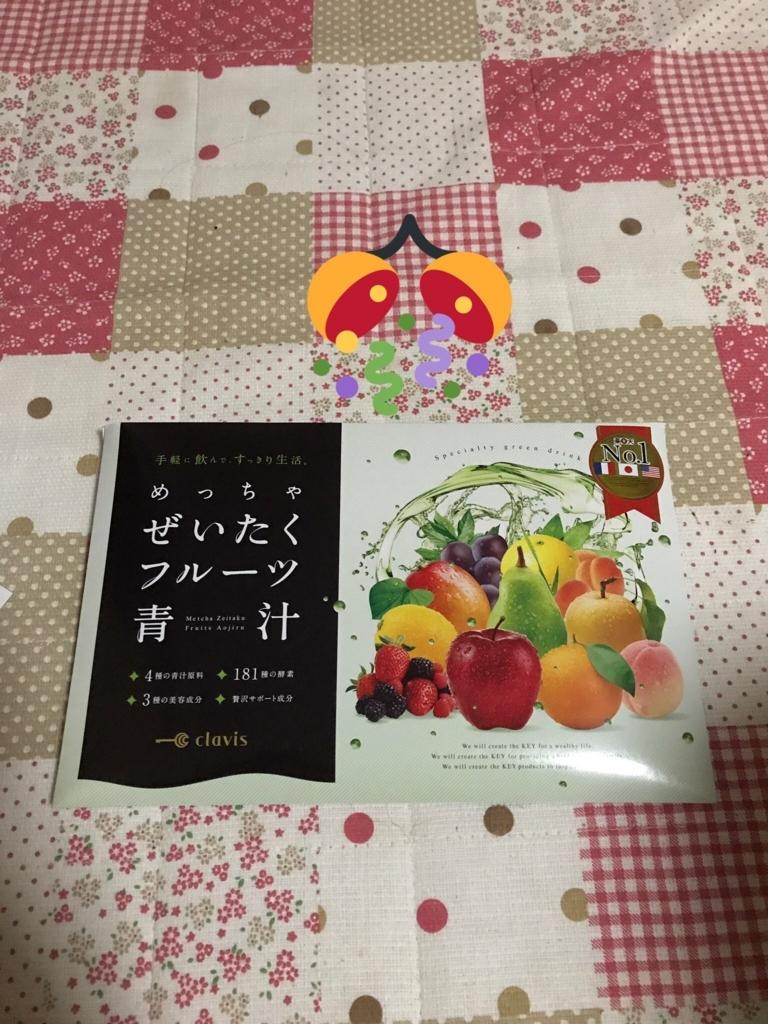 f:id:gekidan-igroup:20171208093937j:plain