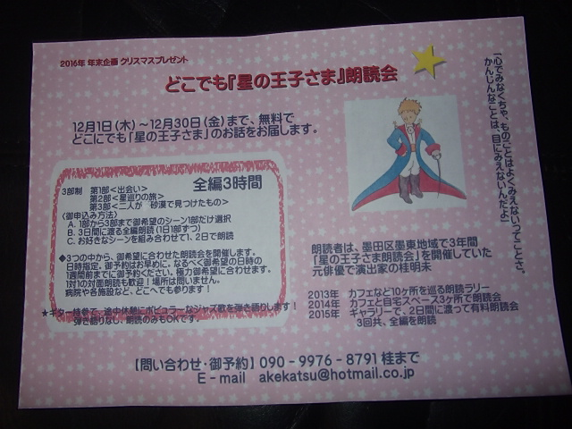 f:id:gekidan1:20161006151418j:plain