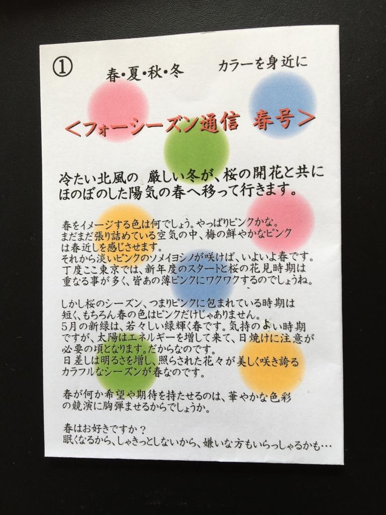 f:id:gekidan1:20170329090625j:plain