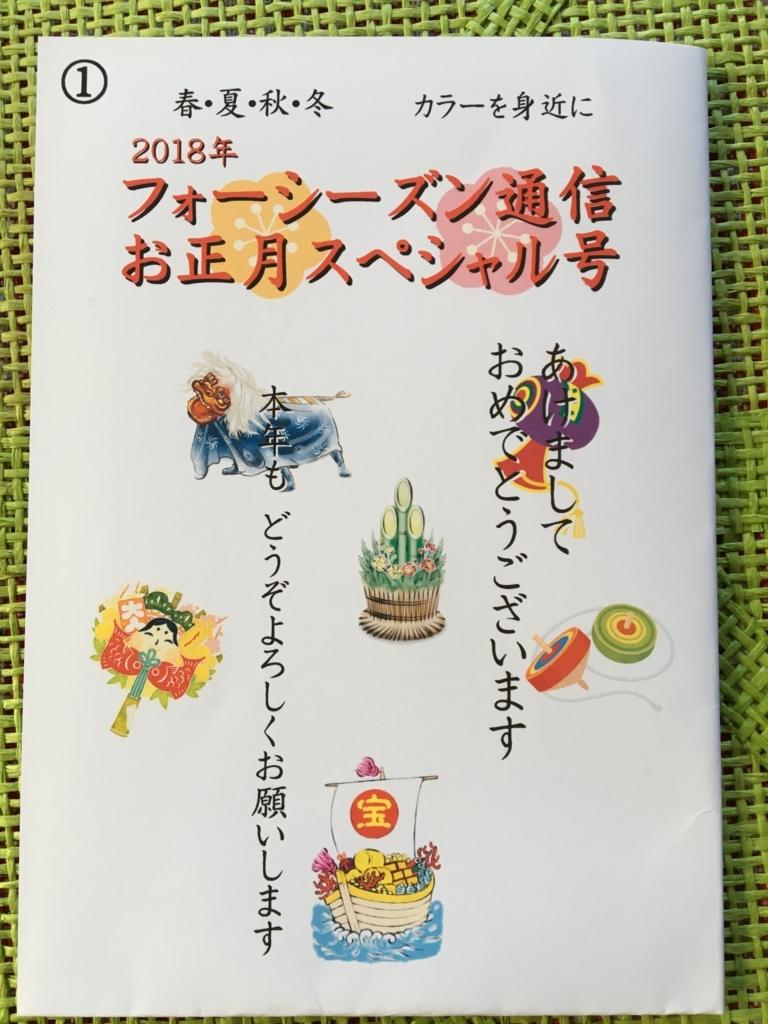 f:id:gekidan1:20171227120020j:plain