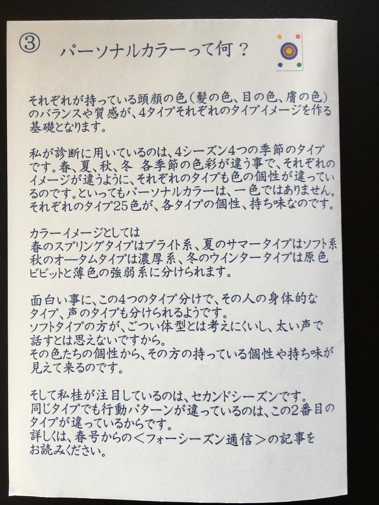 f:id:gekidan1:20181128095736j:plain